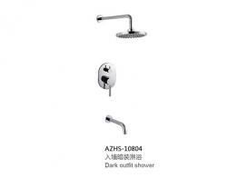 AZHS-10804