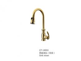 CP-14003