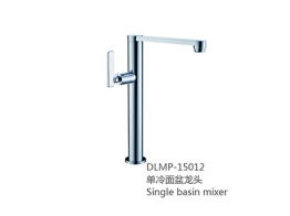 DLMP-15012