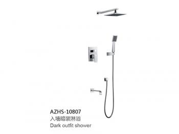 AZHS-10807
