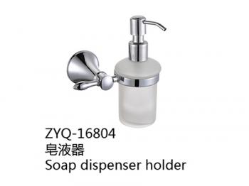 ZYQ-16804