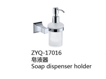 ZYQ-17016