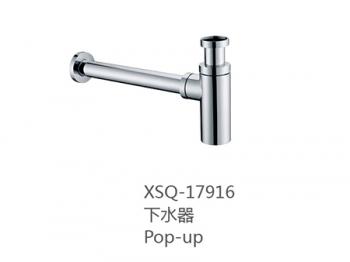 XSQ-17916