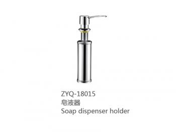 ZYQ-18015
