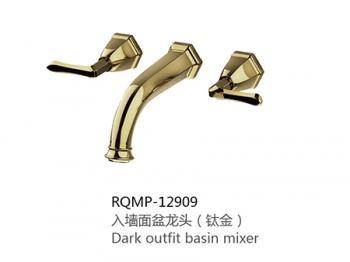 RQMP-12909