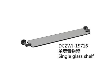 DCZWJ-15716