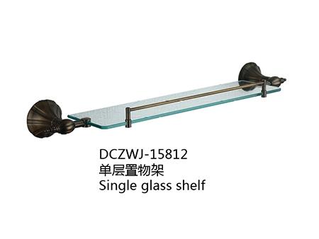DCZWJ-15812