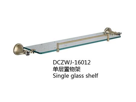 DCZWJ-16012