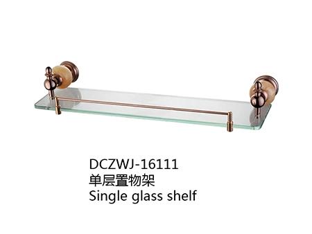 DCZWJ-16111