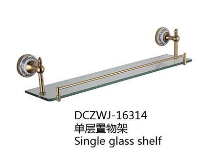 DCZWJ-16314