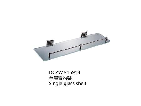 DCZWJ-16913
