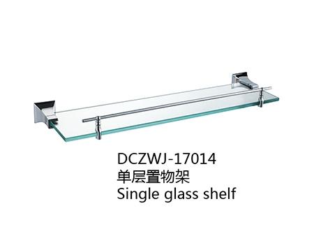 DCZWJ-17014