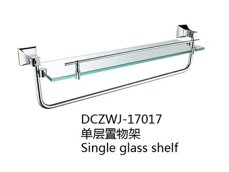 DCZWJ-17017
