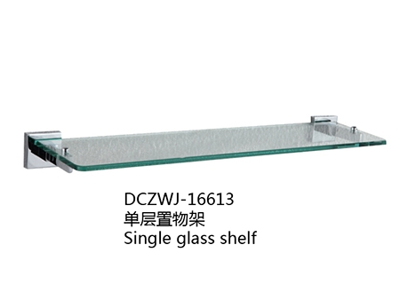 DCZWL-16613