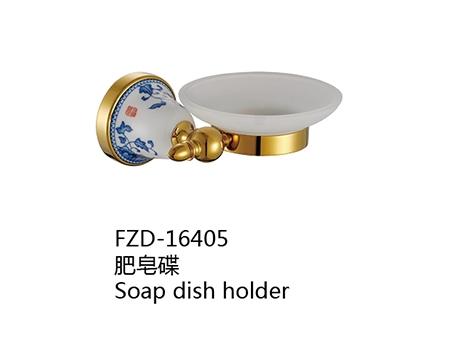 FZD-16405