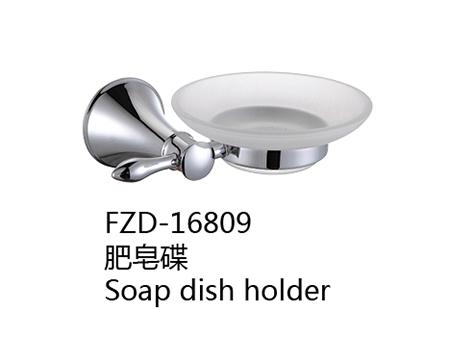 FZD-16809