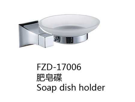 FZD-17006
