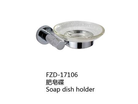 FZD-17106