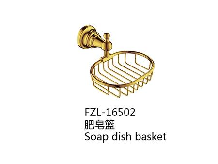 FZL-16502