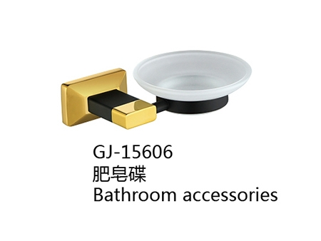 GJ-15606