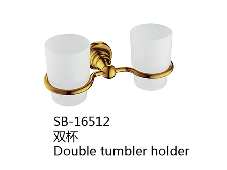 SB-16512