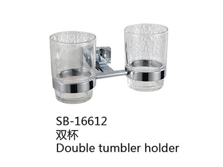 SB-16612