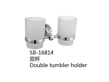 SB-16814
