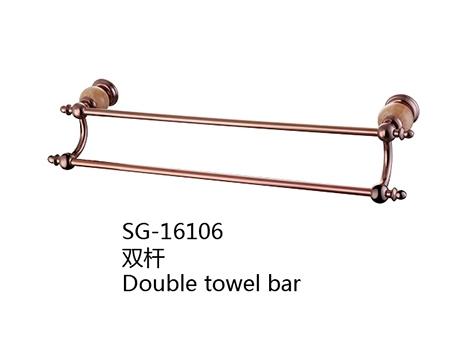 SG-16106