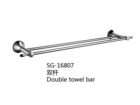 SG-16807