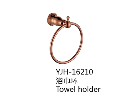 YJH-16210