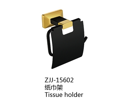 ZJJ-15602