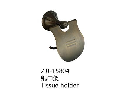 ZJJ-15804