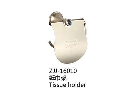 ZJJ-16010
