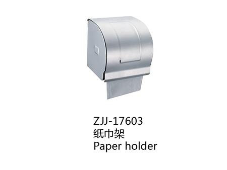 ZJJ-17603