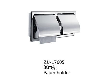 ZJJ-17605