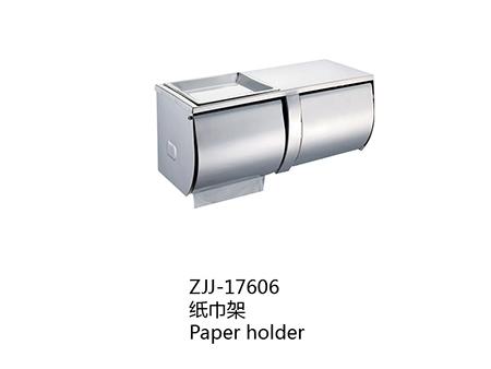 ZJJ-17606
