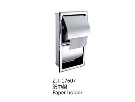ZJJ-17607