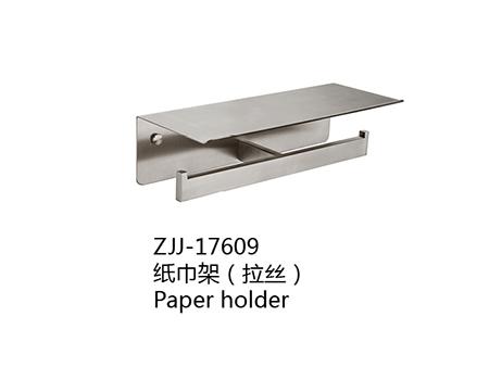 ZJJ-17609
