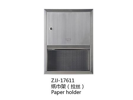 ZJJ-17611