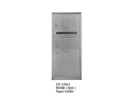 ZJJ-17612