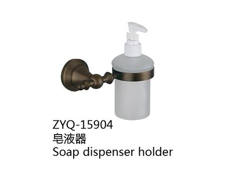 ZYQ-15904