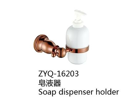 ZYQ-16203
