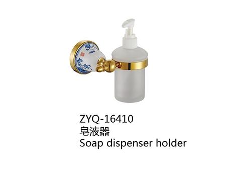 ZYQ-16410