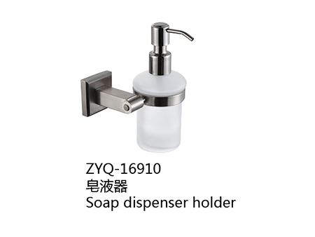 ZYQ-16910