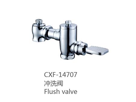 CXF-14707