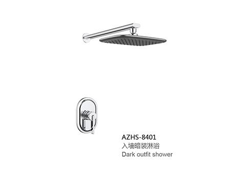 AZHS-8401