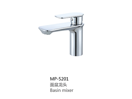 MP-5201