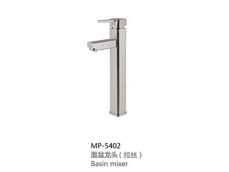 MP-5402