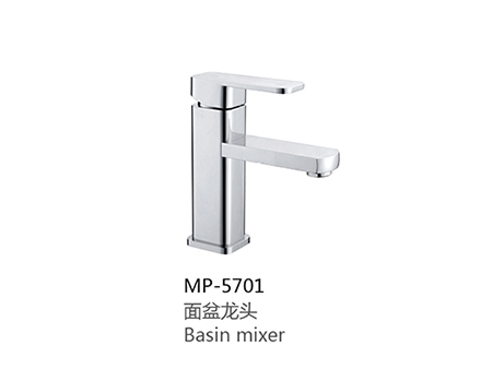 MP-5701