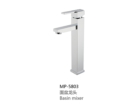 MP-5803